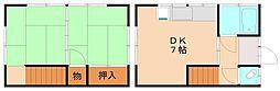 福岡県福岡市南区向野2丁目の賃貸アパートの間取り