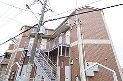 プチグレイス塚口本町壱番館[1階]の外観