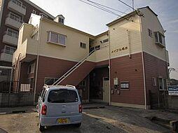 黒崎駅 1.8万円