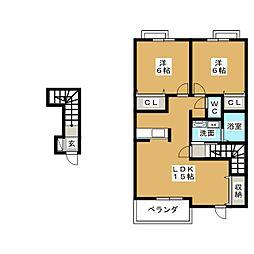 愛知県名古屋市名東区高針荒田の賃貸アパートの間取り