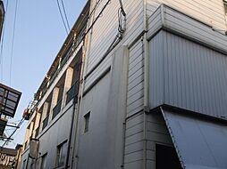 井原ビル[2階]の外観