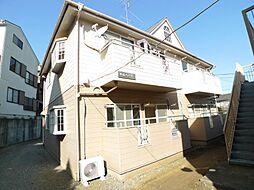 平成ハイツA・B[1階]の外観