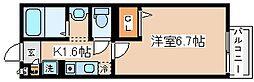 兵庫県神戸市長田区松野通2丁目の賃貸アパートの間取り