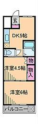 岩村ビル[3階]の間取り