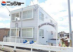 名古屋大学駅 2.1万円