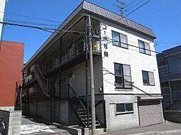 コーポ佐藤[2階]の外観