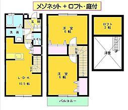 広島県東広島市八本松南2丁目の賃貸アパートの間取り