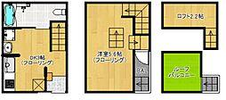 九産大前駅 5.0万円