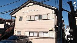 佐貫駅 3.2万円