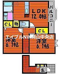 香登駅 4.7万円