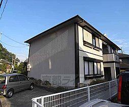京都府京都市北区上賀茂岡本口町の賃貸アパートの外観