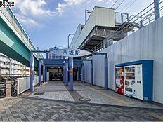 西武多摩湖線「八坂」駅