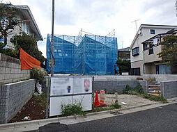 世田谷区桜上水1丁目