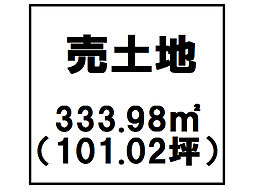 小松島市横須町
