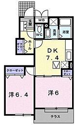 モダンクリスタル[1階]の間取り