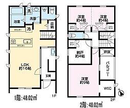 2階の約9帖の洋室にはウォークインクローゼットあり。約4帖の納戸もあり。収納が大助かりです。