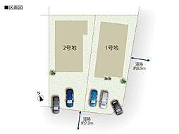 全体区画図(2台駐車可能です。)