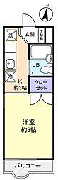 エリール習志野[3階]の間取り