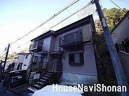 [テラスハウス] 神奈川県鎌倉市雪ノ下4丁目 の賃貸【/】の外観