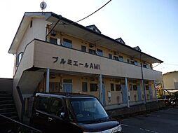 栃木県宇都宮市富士見が丘3の賃貸アパートの外観