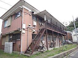 神奈川県横浜市金沢区釜利谷南2丁目の賃貸アパートの外観