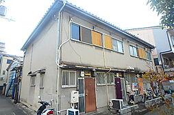 あびこ駅 5.5万円