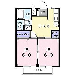 メゾンコヤマ[2階]の間取り
