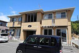 岡山県岡山市中区平井3丁目の賃貸アパートの外観
