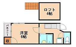 シュノンソー博多[2階]の間取り