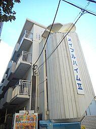 メイプルハイム2[4階]の外観