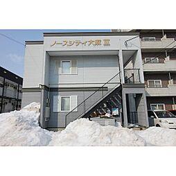 大麻駅 1.7万円
