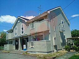 大阪狭山市駅 5.4万円