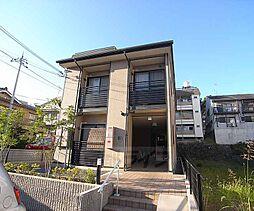 京阪宇治線 六地蔵駅 徒歩9分の賃貸アパート