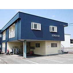 下奥井駅 2.9万円