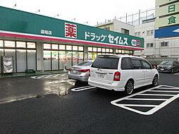レジデンツ藤 D[203号室]の外観