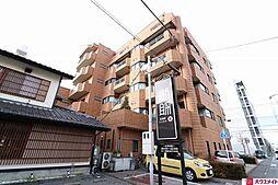 宇都宮駅 9.7万円