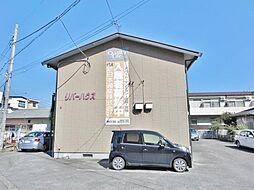 山梨県笛吹市石和町山崎の賃貸アパートの外観