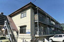 広島県安芸郡海田町幸町の賃貸アパートの外観