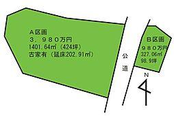 神奈川県足柄下郡箱根町仙石原276-1