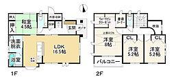 はりま勝原駅 3,100万円