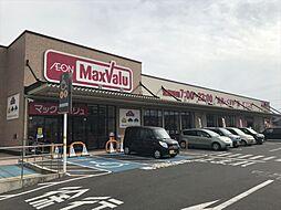 マックスバリュー津島江西店