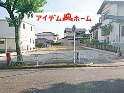 高蔵寺駅 3,080万円