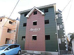 JR山形新幹線 山形駅 バス18分 桜田西下車 徒歩4分の賃貸アパート