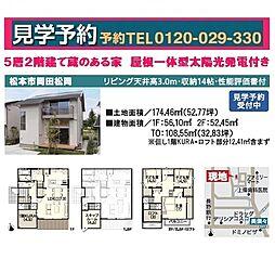 松本駅 3,985万円