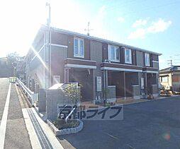 大阪府枚方市長尾西町2丁目の賃貸アパートの外観
