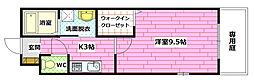 ビアンコ[1階]の間取り