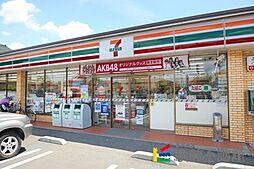 福岡県福岡市早良区大字重留1丁目の賃貸アパートの外観