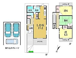 JR藤森駅 2,380万円