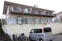 福元ハイツ[2階]の外観