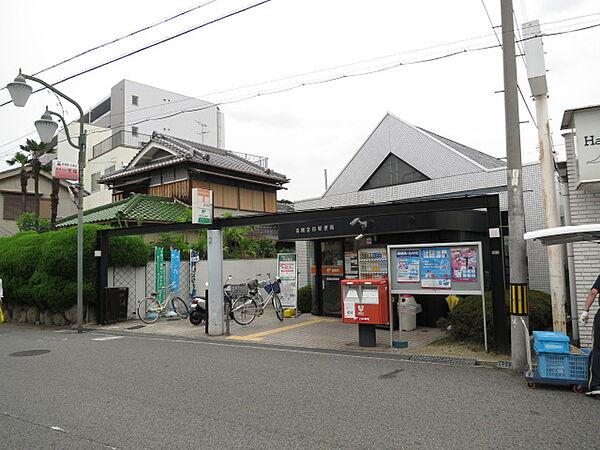 高槻富田郵便局(367m)